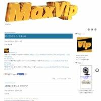 MAXVIP